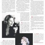 """Inna Ligum Story im """"Katjusha"""""""